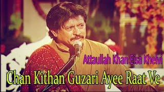 Chan Kithan Guzari Ayee Raat Ve - Attaullah Khan Esakhelvi