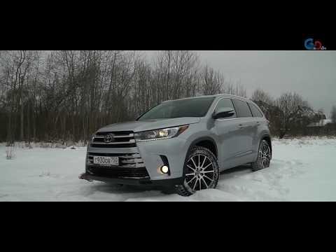 Toyota Highlander 2017 Внедорожник или Паркетник