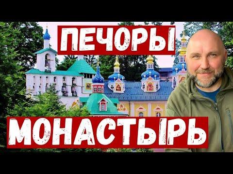 Тайны Псковского края. с ДИГГЕР ДАНИИЛ ДАВЫДОВ.