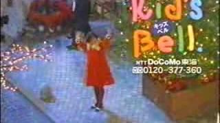 "NTT DoCoMo Pocket bell ""Pokeberu"" Hirosue Ryoko 2."