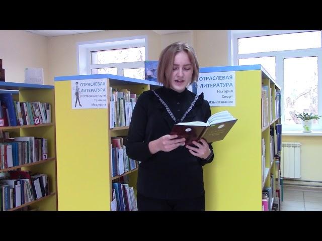 Изображение предпросмотра прочтения – РозаАрдерьянова читает произведение «О, муза, друг мой» С.А.Есенина