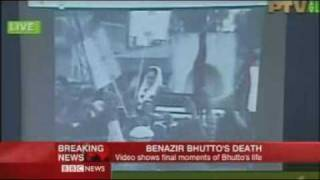 Benazir Bhutto's last moments before assassinated