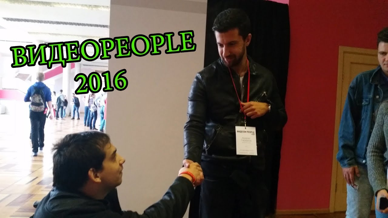 ДНЕВНИК ХАЧА - VIDEO PEOPLE  2016(Блог о Жизни)