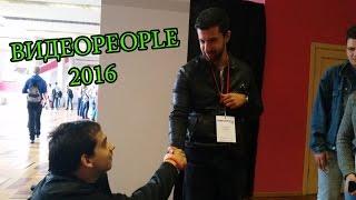 ДНЕВНИК ХАЧА - VIDEO PEOPLE  2016(Блог о Жизни)