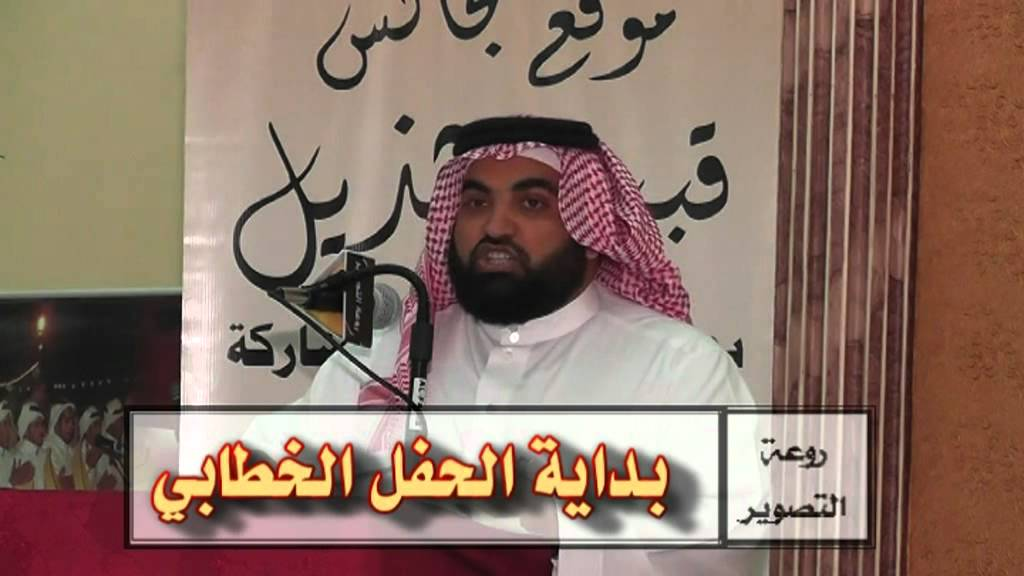 مقدمة الحفل في حفل زواج الأستاذ سعود بن محمد المسعودي Youtube