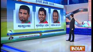 Cricket World Cup 2015: Team India Ready to Beat Bangladesh to Take Revenge of 2007 - India TV