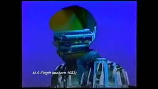 الموسيقار ابراهيم محمد الحسن / مقطوعة المهيرة 1983