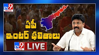 AP Inter Results 2020 LIVE ||  AP 1st & 2nd Year Intermediate Results - TV9