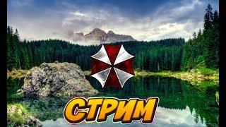 Русская рыбалка 4 Река Северский Донецк Подвезли свежий Т вирус Набор в команду 30 18