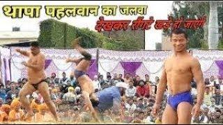 farhan ganjdundwara 3