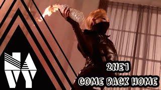 2NE1 - COME BACK HOME | Cover en Español ♡ NAVY