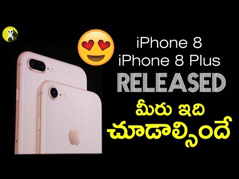 IPhone 8 And IPhone 8 Plus Release - First Look, Price, Specification And Features    In Telugu