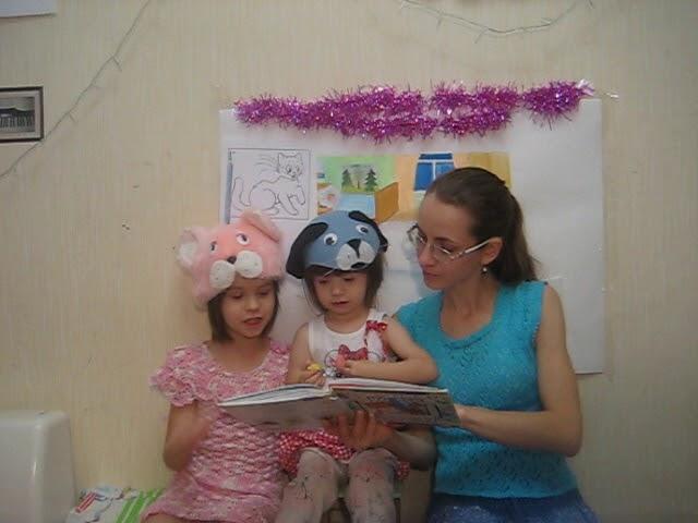 Изображение предпросмотра прочтения – ЛанаСпицына читает произведение «Капризная кошка» ВладимираГригорьевичаСутеева