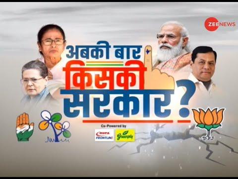 West Bengal Election 2021 LIVE Update: पश्चिम बंगाल में पहले चरण के मतदान की शुरुआत | Hindi News