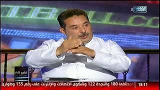 #الناس_الحلوة| الفيمتو ليزك  وعلاج أمراض العيون مع د.عمرو حجازى