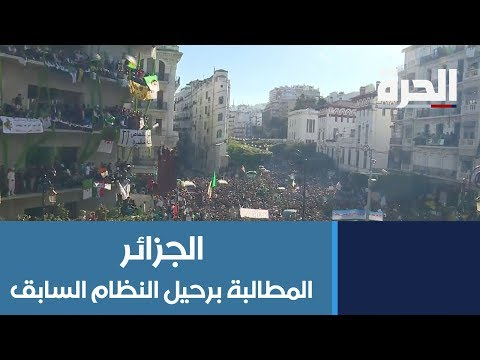 الحراك الشعبي يستمر حيث جدد المحتجون إصرارهم على رحيل بقايا رموز الرئيس السابق