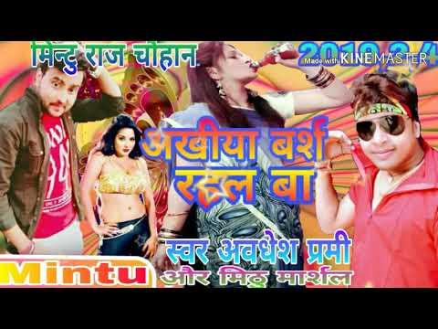 2019 Ka Bewafai Gana Awdhesh Premi Aur Mithu Marshal Ka Ab Tak Ka Sabse Bada DJ Bewafai Gana
