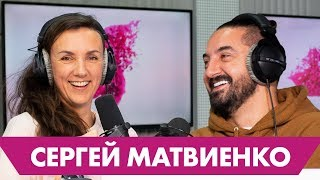 Сергей Матвиенко – про скрепку, стоимость шуток и подставы в шоу «Импровизация»