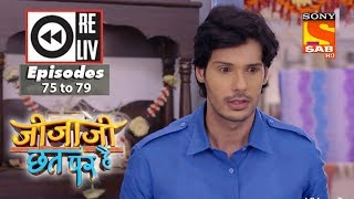 Weekly Reliv - Jijaji Chhat Per Hai - 23rd April  to 27th April 2018 - Episode 75 to 79