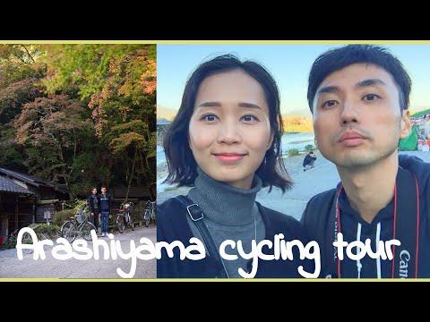 【日韓カップル】京都 秋の嵐山を自転車で散策 おすすめグルメも紹介!/아라시야마/자전거로투어