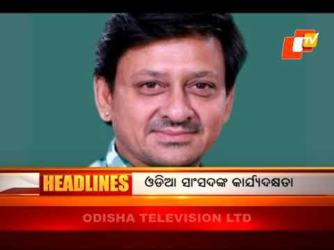 7 AM Headlines 2 Oct 2017|  Odia News Headlines-OTV