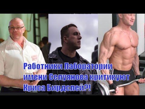 Стрим с участием Дмитрия Головинского и Андрея Замятина 08 сентября 2019
