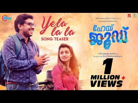 Hey Jude Malayalam Movie | Yela La La Song