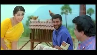 Engal Veetil Ella Naalum HD Song