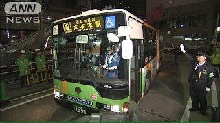 採算合わず・・・渋谷と六本木間の終夜バス 打ち切りへ(14/09/29)