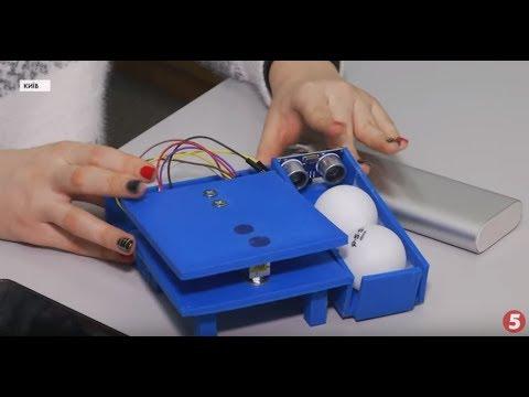 Акваріум, яким керує риба, та робот-помічник: школярі-винахідники МАН презентували свої розроблення