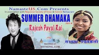 Rajesh Payal Rai Live Concert 2014