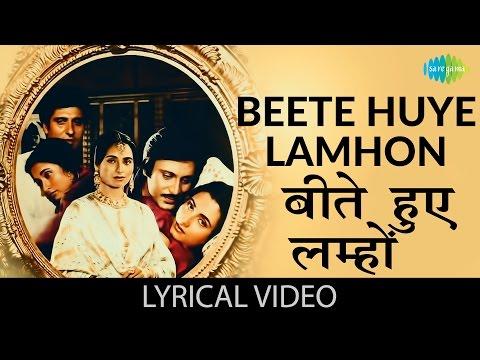 Beete Huye Lamho | बीते हुए लम्हो  | Nikaah | Raj Babbar, Salma Agha & Deepak Parashar