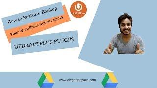 How to backup my wordpress website