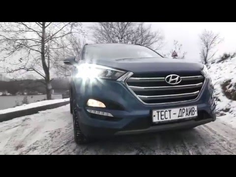 рассказ Hyundai Tucson 2015