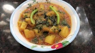 Aloo Kadhi | आलू करी | Aloo Kadhi/Sabzi Recipe Made By Seema Shaikh