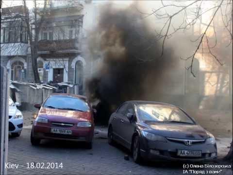 Kiev - Києві - (97 Photo) - 18.02.2014
