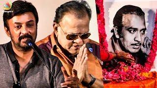 I Learnt Villian Acting From Mahendran : Radha Ravi Emotional Speech | Actor Mohan