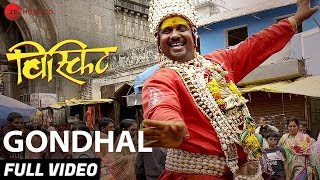 Gondhal - Full Video | Biscuit | Divesh Medge, ...