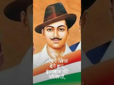 republic-day-whatsapp-status-video-26january2019-desh-bhakti-full-screen-status-video-bhagat-singh