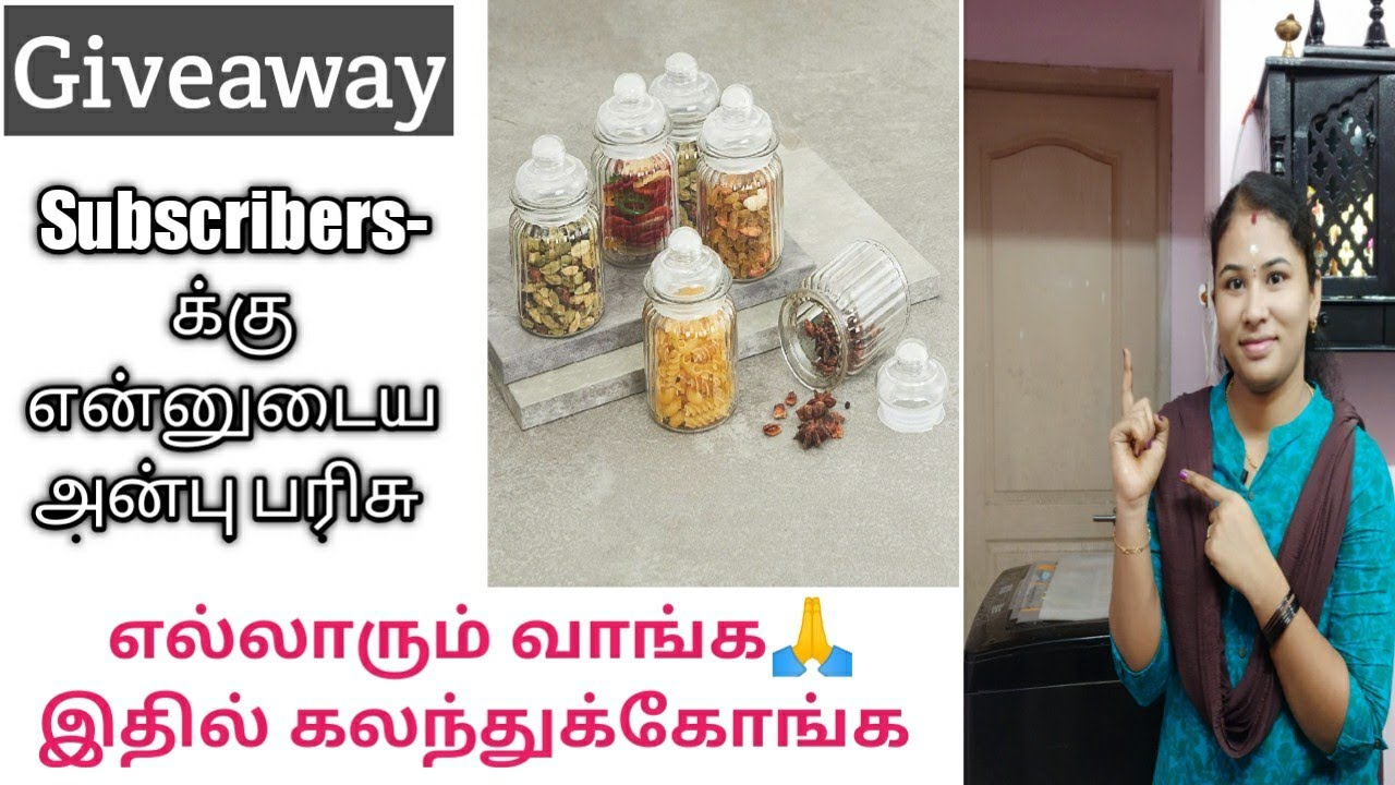 Giveaway announcement in tamil/subscribers-க்கு என்னுடைய gifts /1k subscribers special giveaway