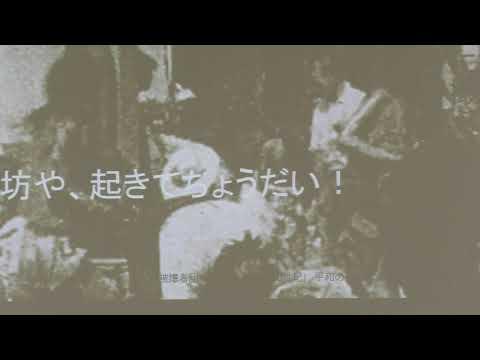 20181104 小出裕章と樋口健二のコラボ講演会