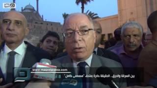بالفيديو| بين السرقة والحرق.. الحقيقة حائرة بمتحف مصطفى كامل