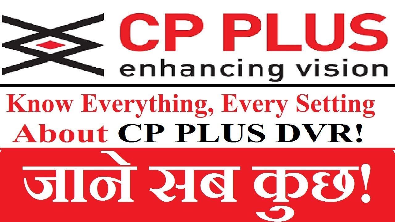 Cp plus dvr remote view online through 3g dongle like tata photon.