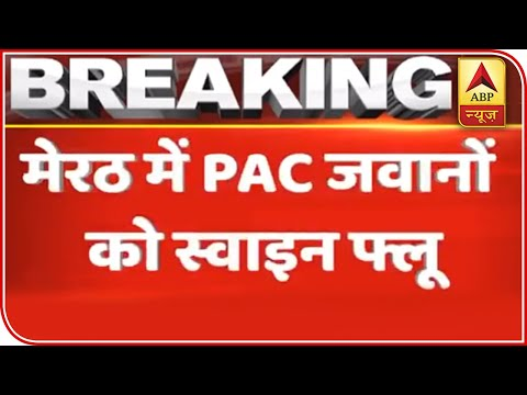 Meerut: 18 PAC Personnel Diagnosed With Swine Flu   ABP News
