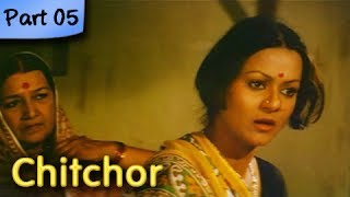 Chitchor - Part 05 of 09 - Best Romantic Hindi Movie - Amol Palekar, Zarina Wahab