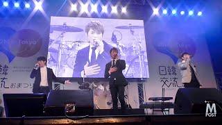 【韓流Mpost】5tion『More Than Words』 20140928日韓交流おまつり K-POPコンサート 5tion(1/4)