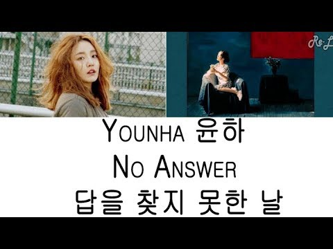 Younha 윤하 - No Answer 답을 찾지 못한 날 (Lyrics ENGLISH/ROM/HAN)