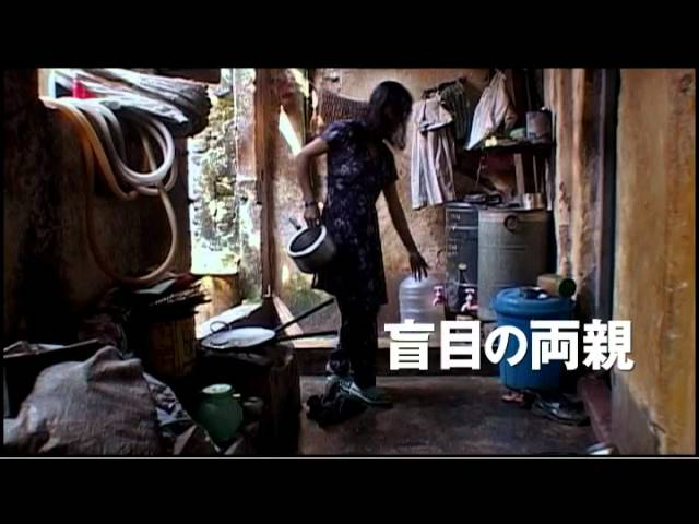 映画『ビラルの世界』予告編