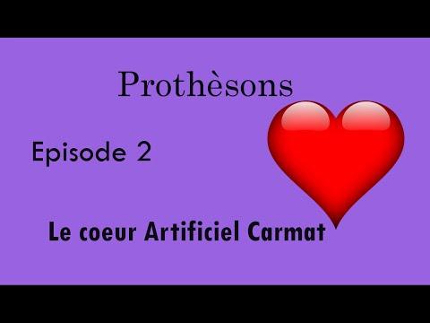 Prothèsons #2 Le Coeur Artificiel (Carmat)