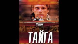 Дарин Сысоев - Тайга - Тема (2001)
